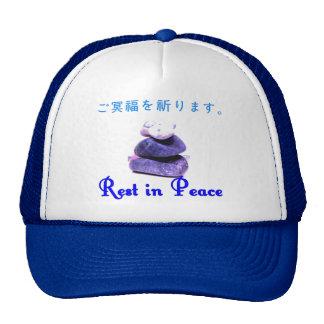 "۞»""Rest in Peace(Japanese Victims)""  Trucker Hat«۞ Trucker Hat"