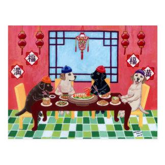 Restaurante del chino de Labrador Postales