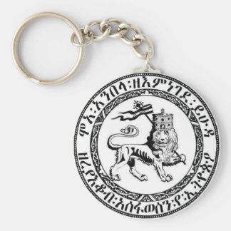Restore the Solomonic Monarchy! Key Chain