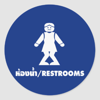Restrooms (HONG NAM) ⚠ Thai Asian Toilet Sign ⚠ Classic Round Sticker