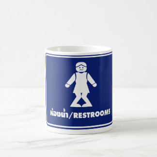 Restrooms (HONG NAM) ⚠ Thai Asian Toilet Sign ⚠ Coffee Mug