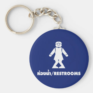Restrooms (HONG NAM) ⚠ Thai Asian Toilet Sign ⚠ Keychain