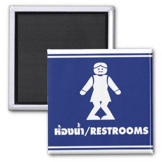 Restrooms (HONG NAM) ⚠ Thai Asian Toilet Sign ⚠ Magnet
