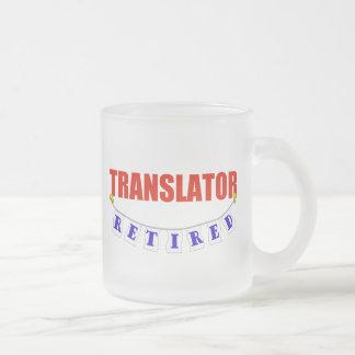 Retired Translator Frosted Glass Coffee Mug