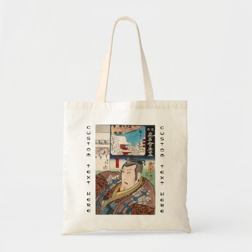 Retrato clásico Utagawa del samurai del ukiyo-e de Bolsa Lienzo