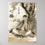 Retrato de Basho por Hokusai Impresiones