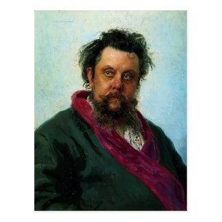 Retrato de Ilya Repin- del compositor Musorgsky mo Tarjeta Postal