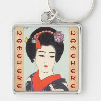 Retrato de la bella arte del japonés de Maiko Shun Llavero Cuadrado Plateado