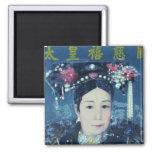 Retrato de la viuda de emperatriz Cixi Imán Cuadrado