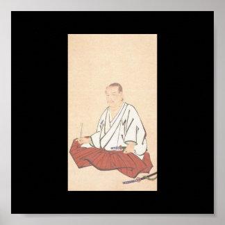 Retrato de Miyamoto Musashi, período de Edo Póster