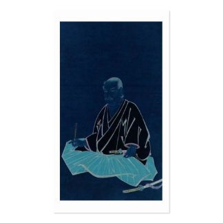 Retrato de Miyamoto Musashi. Período de Edo Tarjetas De Visita