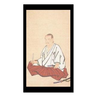 Retrato de Miyamoto Musashi, período de Edo Tarjetas De Visita