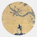 Retrato de Sugawara Michizane por Okumura, Masanob Etiquetas