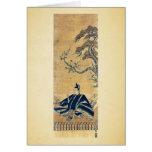 Retrato de Sugawara Michizane por Okumura, Masanob Tarjeton