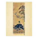 Retrato de Sugawara Michizane por Okumura, Masanob Postales