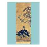 Retrato de Sugawara Michizane por Okumura, Masanob Tarjetas Postales