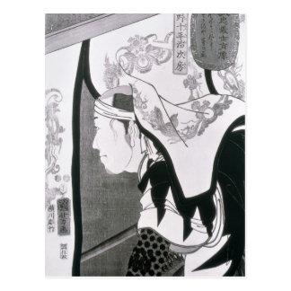Retrato de un Ronin, de 'Seichin Gushi Shozo Postales