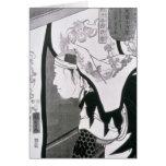 Retrato de un Ronin, de 'Seichin Gushi Shozo Tarjeta De Felicitación