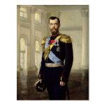 Retrato del emperador Nicolás II, 1900 Tarjetas Postales