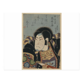 Retrato del samurai circa 1800s tempranos tarjetas postales