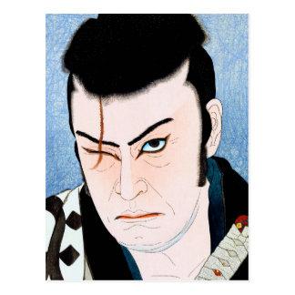 Retrato fresco de la cicatriz del samurai del acto tarjeta postal