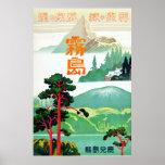 Retreat of Spirits, Kirishima Japan Vintage Travel Poster