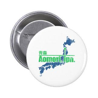 Retro Aomori 2 Inch Round Button