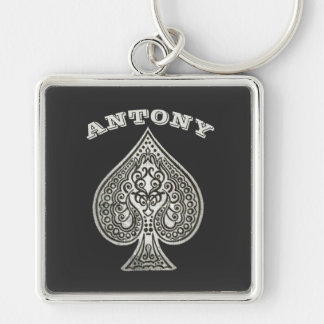 Retro Artistic Poker Ace Of Spades Personalized Keychain