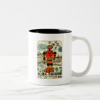 Retro Asian Robot Print Art Two-Tone Coffee Mug