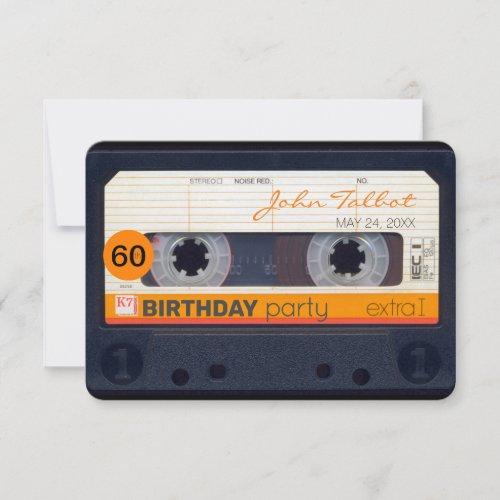 Retro Audiotape 60th birthday Party Invitation