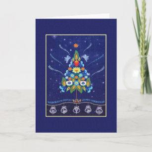 polish christmas cards zazzle