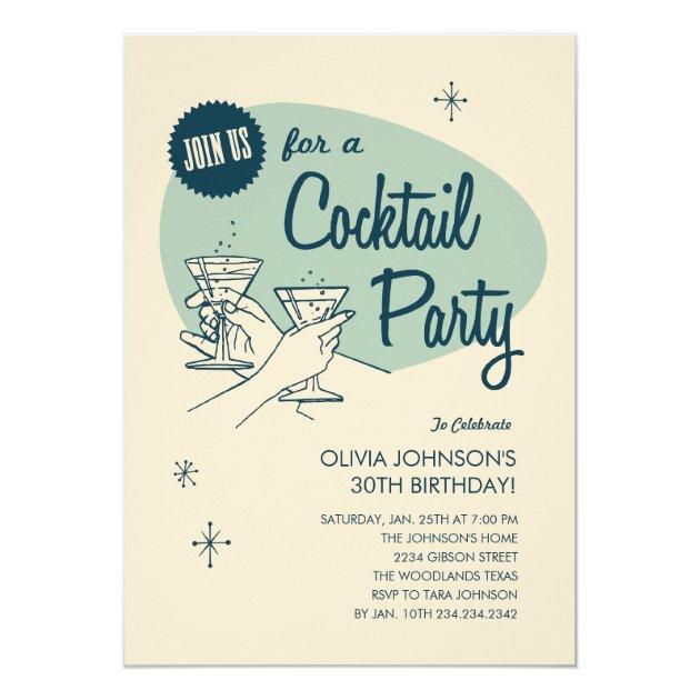 Retro Cocktail Party Invitations : Zazzle