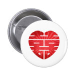Retro Double Happy Heart Buttons