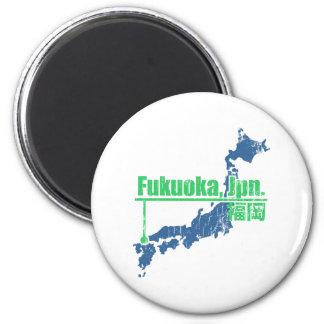 Retro Fukuoka Magnet