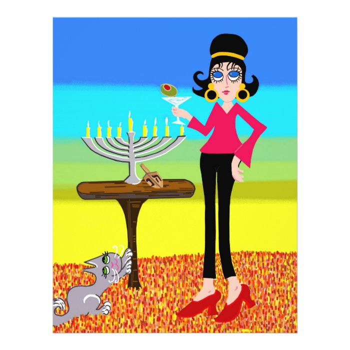 Retro Hanukkah and a Martini Flyer