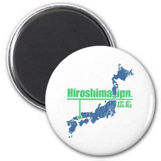 Retro Hiroshima 2 Inch Round Magnet