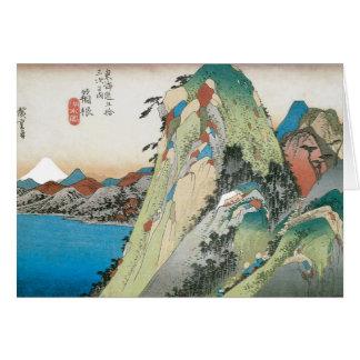 Retro Japanese Art Card
