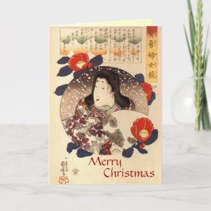 Japanese christmas cards greeting photo cards zazzle retro japanese christmas cards m4hsunfo