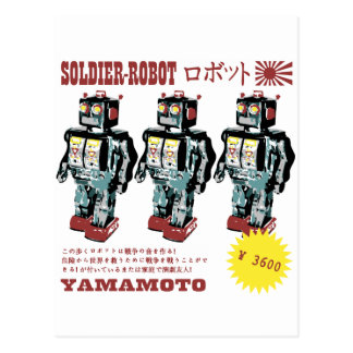 Retro Japanese Toy Robot Advertisement Post Card