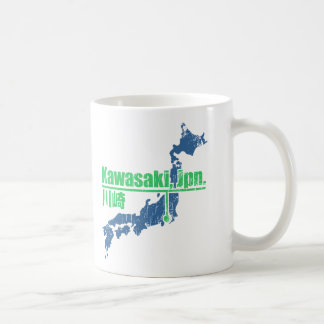 Retro Kawasaki Coffee Mug