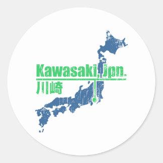 Retro Kawasaki Round Sticker