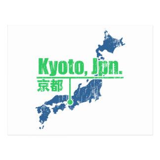 Retro Kyoto Postcard
