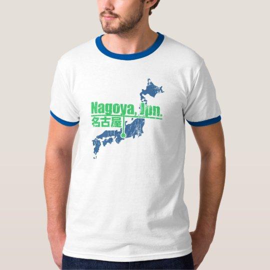 Retro Nagoya T-Shirt
