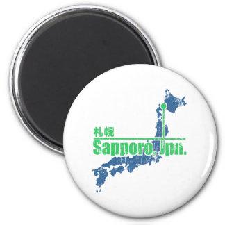 Retro Sapporo 2 Inch Round Magnet