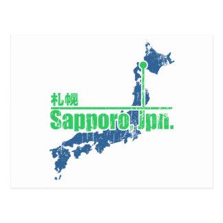 Retro Sapporo Postcard