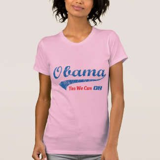 "Retro Style Obama ""Yes We Can"" T Shirt"