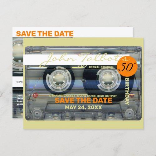 Retro T2 Audiotape 50th birthday SAVE THE DATE PoC Invitation Postcard