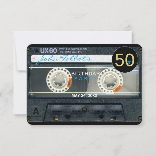 Retro T6 Audiotape 50th birthday Party Invitation