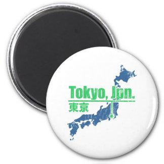 Retro Tokyo 2 Inch Round Magnet