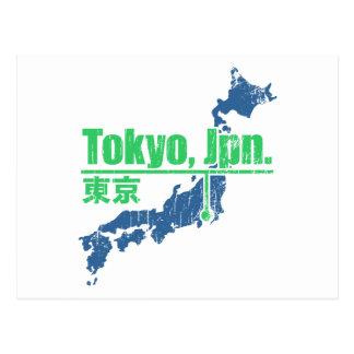 Retro Tokyo Postcard